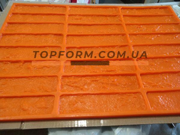 купить полиуретановые формы для искусственного камня украина
