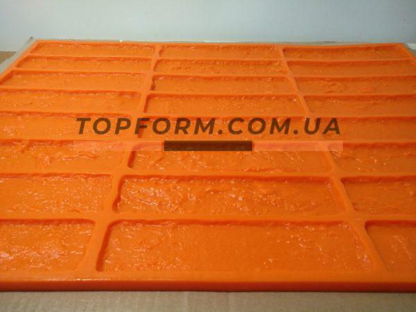 формы для гипсовой плитки под кирпич